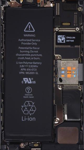 iPhone SE,5s 壁紙 0653
