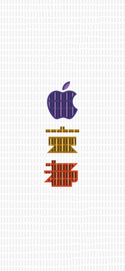 iPhone XR 壁紙 1081