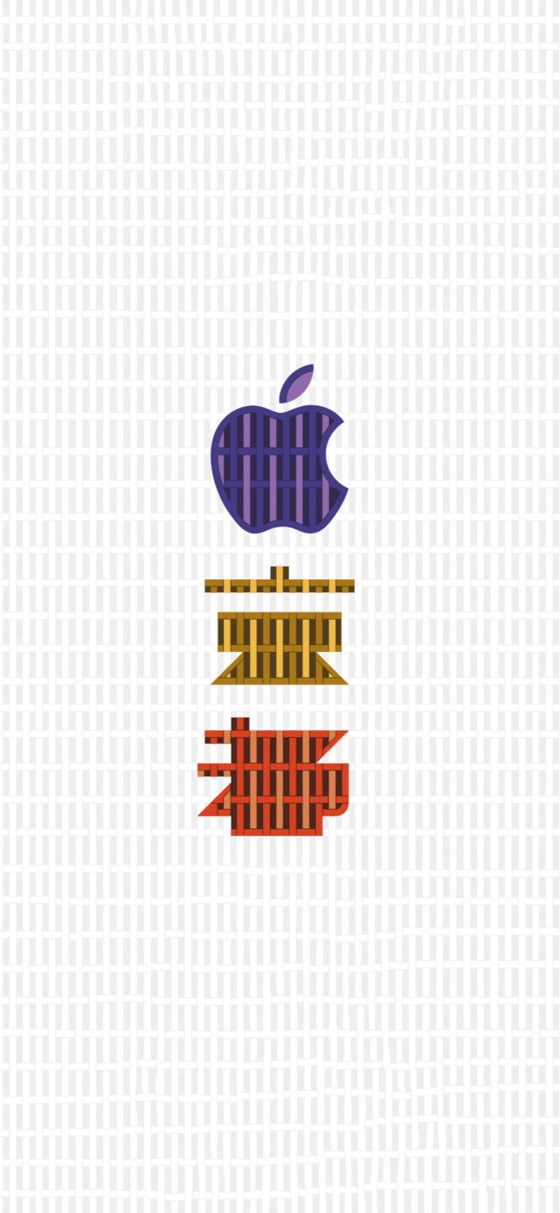 iPhone XS , iPhone X 壁紙 1106