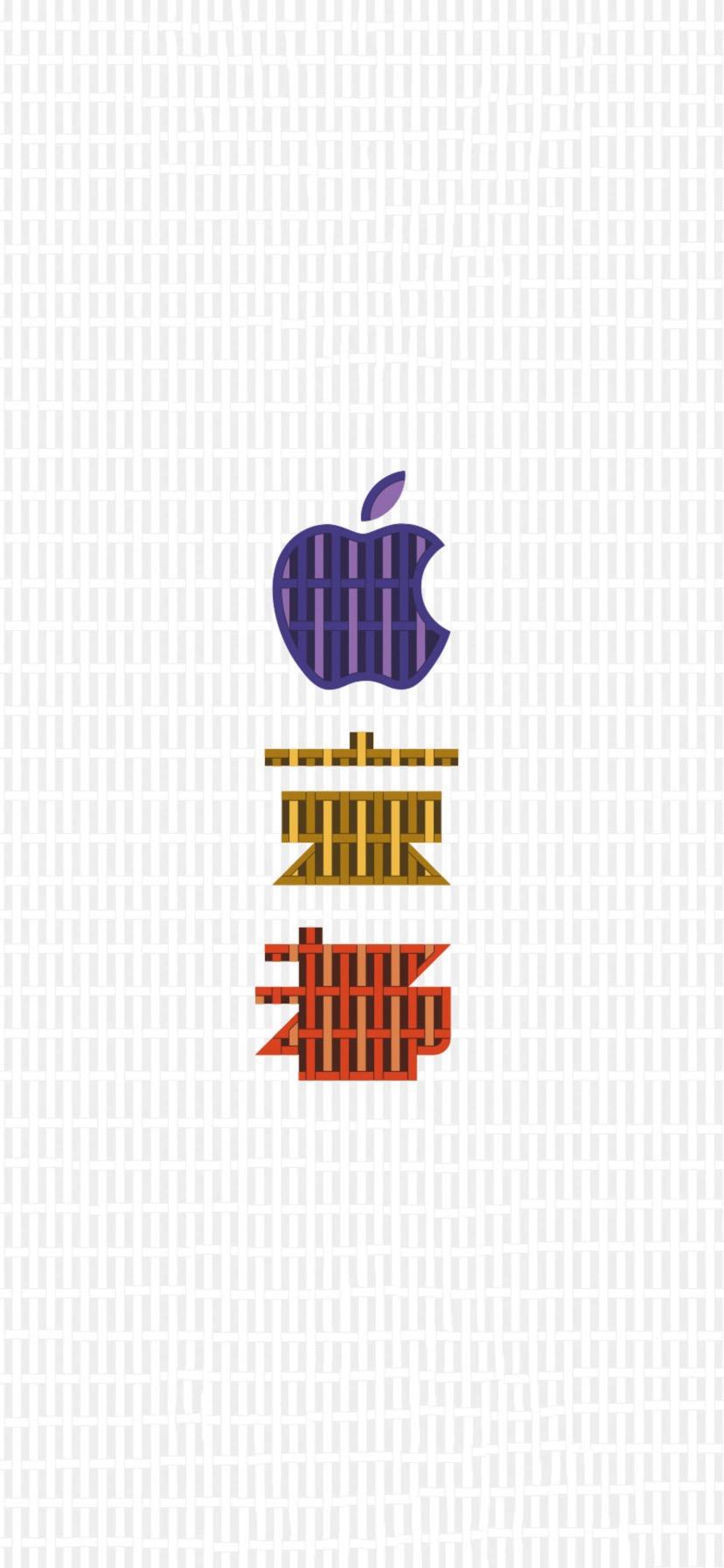 iPhone XR 壁紙 wallpaper 1081